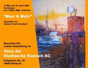 Flyer für die Ausstellung im Haus der SWR 2008