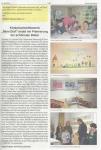 Kindermalwettbewerb - Mein Dorf endet mit einer Preiseverleihung - Amtliches Bekanntmachungsblatt der Gemeinde Sanitz