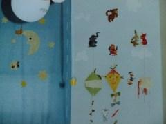 Bunte Kinderzimmerwand