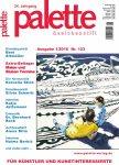 Möglichkeiten von Gesso und Strukturpasten im Aquarell - Artikel von Frank Koebsch in der Palette 2016 - 1 Deckblatt